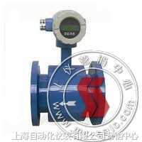 供应:智能电磁流量计 产品型号:LDE