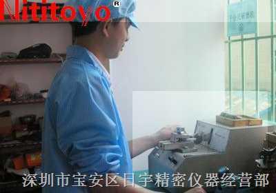 维修三丰投影仪_实验室常用设备_天平衡器_其它_产品