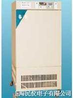 MJP-150/250/MJPS-150/250霉菌培养箱MJP-150/250/MJPS-150/250