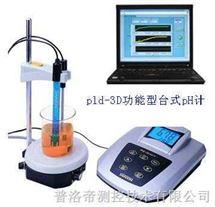 PLD-3D功能型臺式pH計酸度計