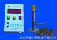 KA-TS碳硅热分析仪