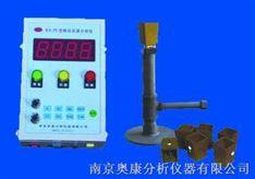 碳硅热分析仪