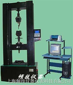 弹性模量试验机