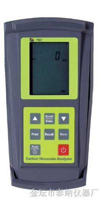 ST708烟气分析仪/燃烧效率分析仪