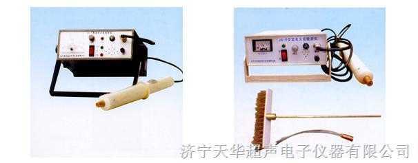 电火花检漏仪|电火花检测仪|防腐层检漏仪