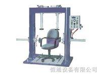 HT-5008辦公椅扶手負載試驗機