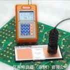 美国UPA CopperDerm mm615手提式铜箔测厚仪