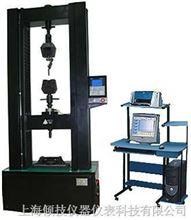 QJ212手术器械材料试验机