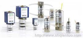 SCE220A021230/5美国ASCO夹紧电磁阀故障排除