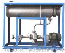 电加热导热锅炉
