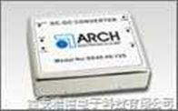 ARCH電源模塊-西安浩南電子西北區代理