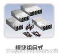 COSEL电源模块西安浩南电子