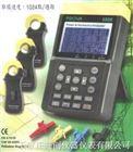 電力分析儀
