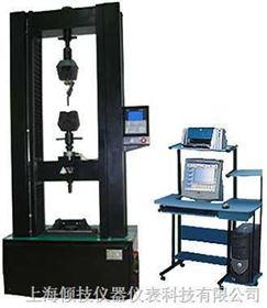 全电脑伺服控制材料拉力试验机