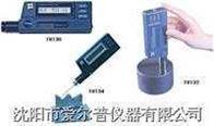 时代TH134里氏硬度计