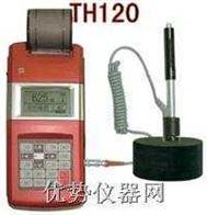 TH120 里氏硬度计