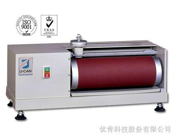 UA-2076DIN磨耗实验机