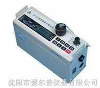 LD-3C(L)微电脑激光粉尘仪