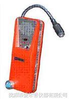 TIF8800A便携式氢气检漏报警仪