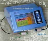 milum PCB孔铜/面铜测厚仪