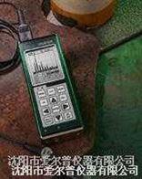 DAKOTA高级超声波测厚仪MVX