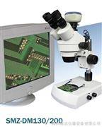 数码体视显微镜-郑州南北仪器
