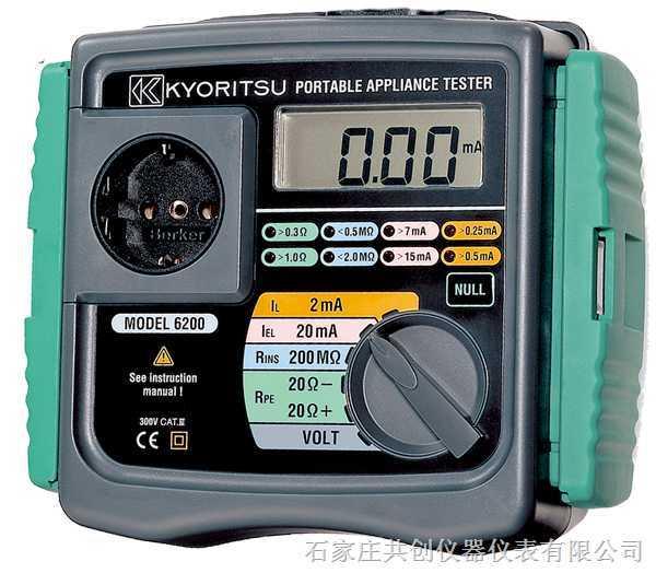 安規測試儀6200