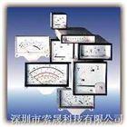 德国GMW指针表、GMW变送器、GMW电表