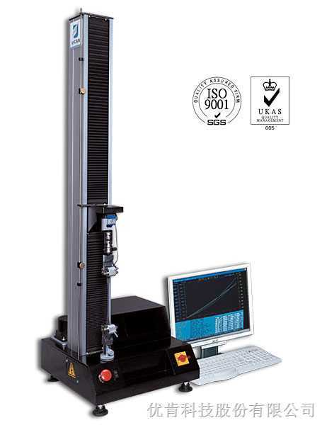 UT-3100实用型电子拉力实验机