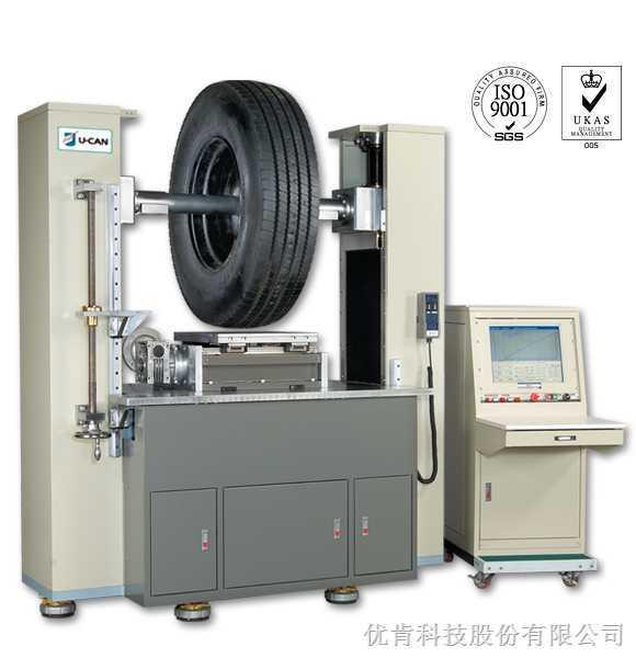 UP-2090轮胎强度实验机