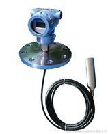 缆式投入型静压液位计