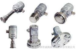 卫生型隔膜液位变送器