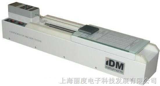 LC-0008-摩擦系数测试仪