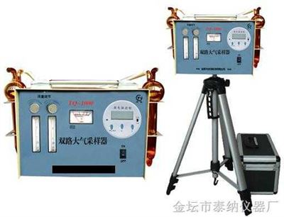 TQ-1000 双气路大气采样器