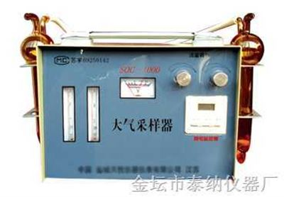 SQC-1000 双气路大气采样器