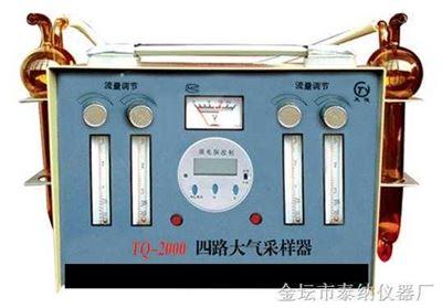 TQ-2000 四路大气采样器