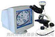 河南 生物显微镜
