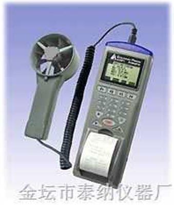 9871打印式风速计
