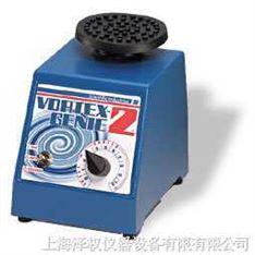 美国SI多用途旋涡混合器Vortex-Genie 2