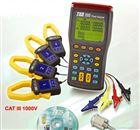 電能質量分析儀TES-3600