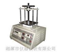 DRM-II混凝土热工性能测定仪