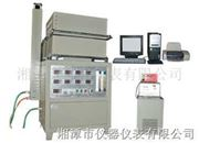 (DRS-Ⅱ)耐火材料导热系数测试仪(水流量平板法)-湘潭湘科仪器