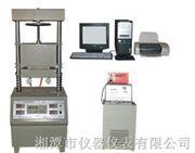 DRH-II-温保材料导热系数测试仪-湘潭湘科仪器