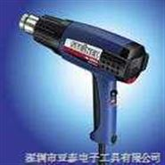 HL-2010E数显电子热风枪|德国STEINEL司登利热风枪
