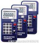 回路校準器PROVA100