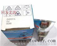 OSRAM欧司朗灯杯 8V 50W 64607 EFM