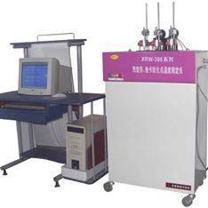 热变形、维卡软化点温度测定仪厂家供应