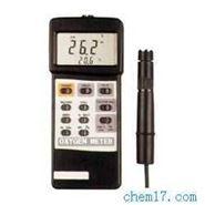 TN-2510智慧型氧氣+溶氧計溶氧分析儀/TN-2510