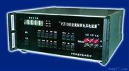 YJ190直流標準電壓電流源/YJ190直流標準電壓電流源/YJ190