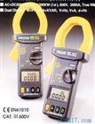 PROVA 6600三相钩式电力计